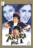 Anari No.1 -1999- 21st century DVD